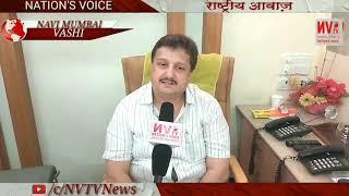 NVTV Eid-e-Milad-un-Nabi Wish B.M. Siraj