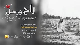 اغنية سعودية حزينة لا تفوتكم