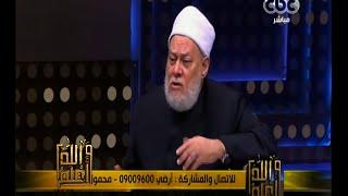 #والله_أعلم | حقيقة الخلاف بين السنة والشيعة.. وحكم التكفير المذهبي | الجزء الأول