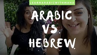 Arabic Vs. Hebrew thumbnail