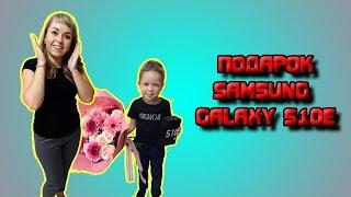 В 3 Года Подарил Маме Смартфон Samsung Galaxy S10E на День Рождения. Как Выбрать Смартфон для Мамы