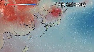 WeatherAnimation PRESS(JP)