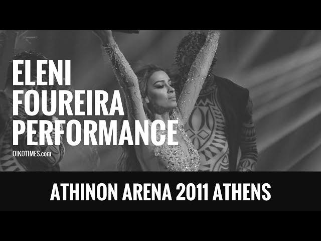 oikotimes.com: Eleni Foureira at Athinon Arena / Eurovision 2018