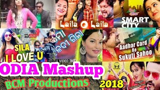 Odia latest new songs hard mashup by BCM productions