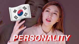 Learn the 10 Must-Know Korean Words for Personality !!!