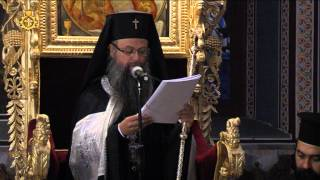 14.04.2014 г.  Последование на Жениха