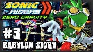 Sonic Riders Zero Gravity - (1080p) Part 3 - Babylon Story