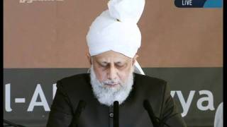 Swahili Friday Sermon 16th September 2011 - Islam Ahmadiyya