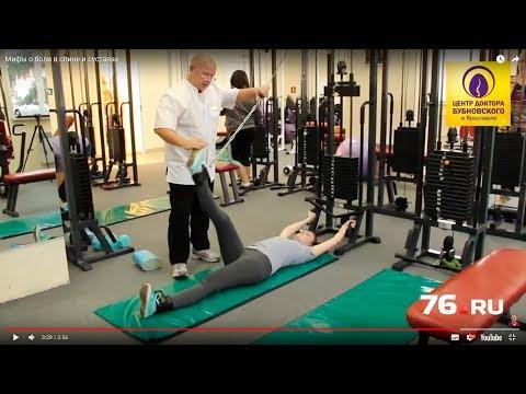 Почему болят суставы и спина