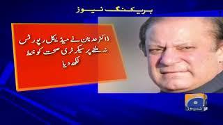 Geo Bulletin - 09 PM - 21 January 2019