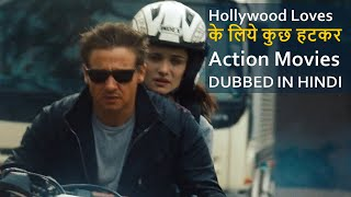 Top 10 Best Action Movie Dubbed In Hindi | Spacial List For Hollywood Lover