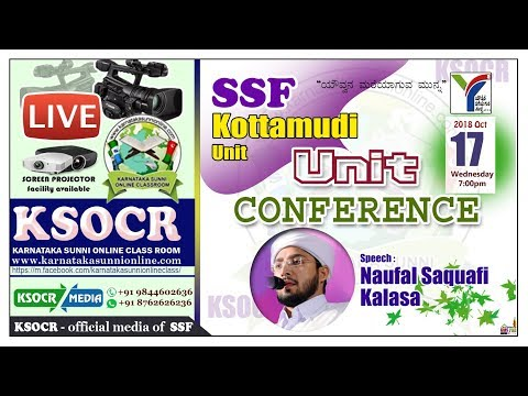 Unit Conference | Noufal Saquafi Kalasa | @ Kottamudi Kodagu -17-10-2018
