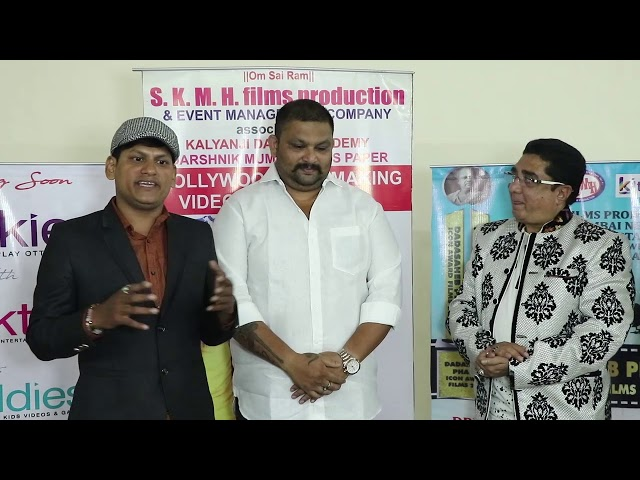 Kalyan ji jana special press conference Dada Saheb Phalke Award 2020