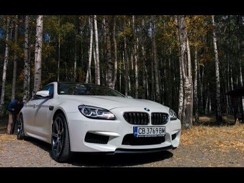 Най-могъщата буква: тестваме BMW M6 Gran Coupe