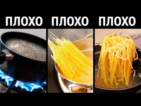 12 Кулинарных Хитростей,