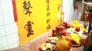 Publication Date: 2020-03-04 | Video Title: 24/2/20 上水鄉廖萬石堂祭祖之祭福德正神