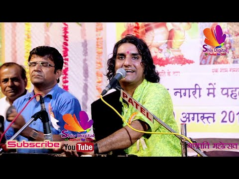 PRAKASH MALI सुपरहिट गोगाजी भजन 2017