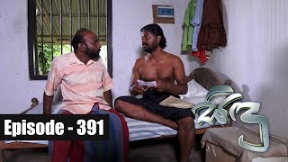 Sidu | Episode 391 05th February 2018 Thumbnail