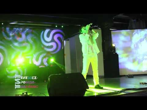 Takayoshi Tanimoto concierto en tnt33 domingo 4 de junuio 2017