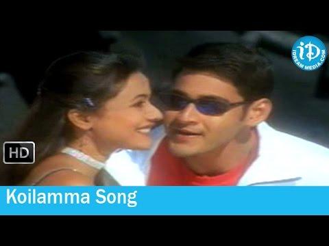 Vamshi Movie Songs - Koilamma Song - Mahesh Babu - Namrata Shirodkar