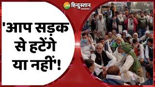 Kisan Andolan पर Supreme court में आज की सुनवाई पूरी, CJI ने कहा... | Farmers Protest | Amit Shah
