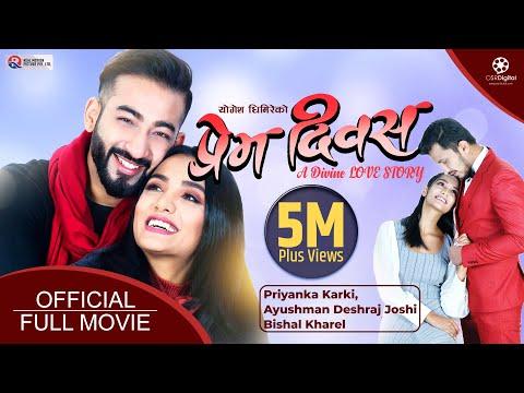 PREM DIWAS - New Nepali Full Movie 2020    Priyanka Karki, Ayushman Deshraj Joshi, Bishal Kharel