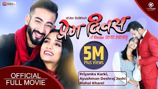 PREM DIWAS - New Nepali Full Movie 2020 || Priyanka Karki, Ayushman Deshraj Joshi, Bishal Kharel
