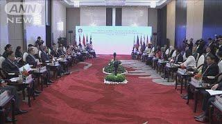 ASEAN関連外相会議が開幕 注目は日韓の個別会談(19/07/31)