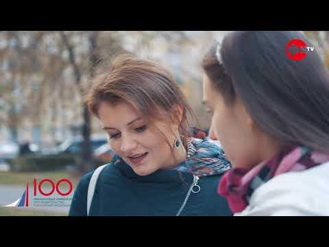 """Олимпиада """"Миссия выполнима-твое призвание финансист""""/2020/Промо-ролик"""