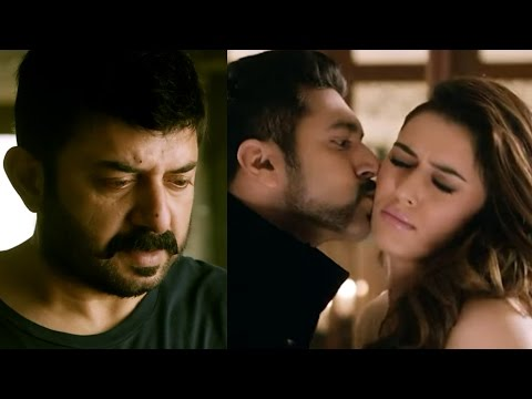 Dandanakka Song | Romeo Juliet Movie Scenes | Hansika gathers information about Jayam Ravi | D Imman from YouTube · Duration:  7 minutes 51 seconds