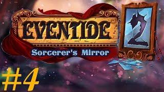 Eventide 2: The Sorcerer