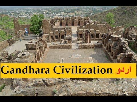 Indopakhistory Gandharacivilization 07 Gandhara Civilization And Gandhara Art Urdu Hindi Youtube
