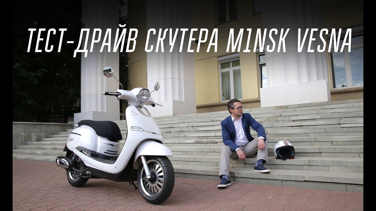 АвтоСтронг-М - Б/У запчасти из Европы - YouTube