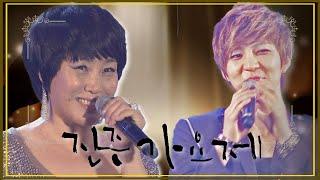 전설이 돌아왔다   나만 보기 아까운 진주가요제 (feat. 주현미, 유키스) 다시보기 [MBC경남 2011…
