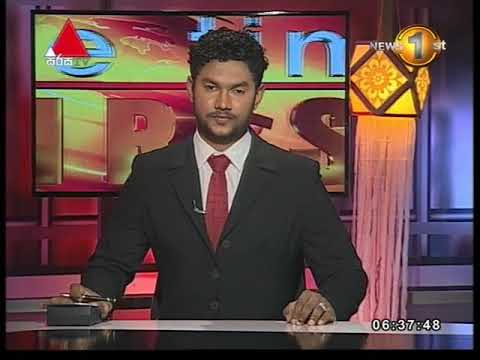 News 1st Breakfast News Sinhala  25 04 2018