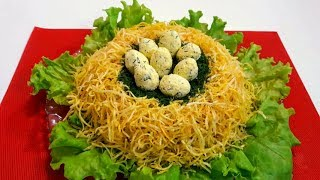 Праздничный Салат Гнездо Глухаря Очень Вкусный и Красивый Салат на Праздничный стол Recipe Salad