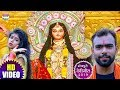 Nav Din Ke Barat Vipul Dubey Antra Singh Devi Geet mp3 song Thumb