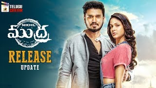 Telugu Upcoming Movies 2018
