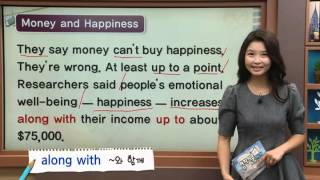 영자신문읽기 - Money and Happiness