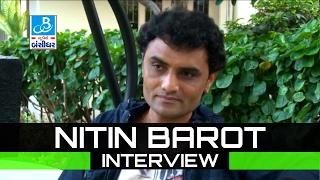 nitin barot interview 2017 - mara manda na meet