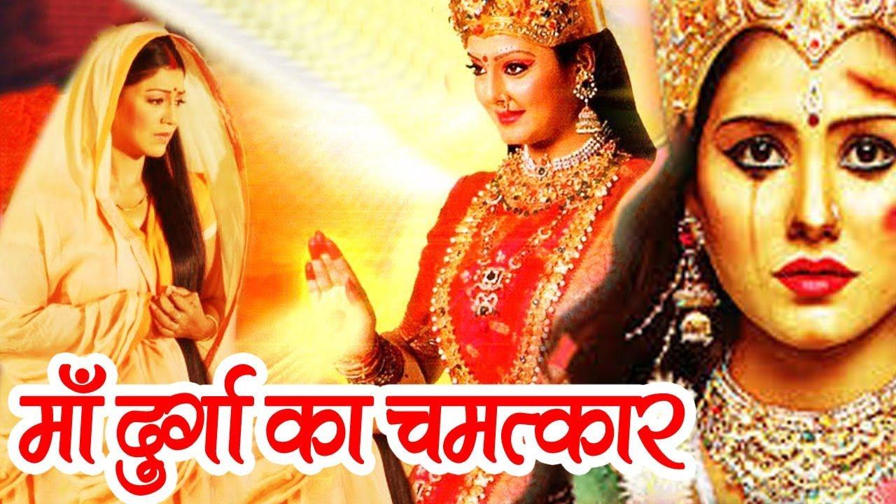 Maa Ka Chamatkar | Full Hindi Dubbed Movie | Soundarya, Jaya