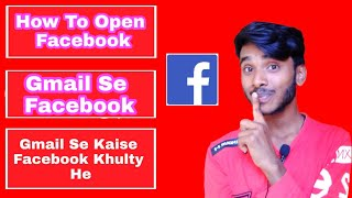 How To Open Facebook Account with Gmail | Gmail Se Kaise Facebook Khulty He