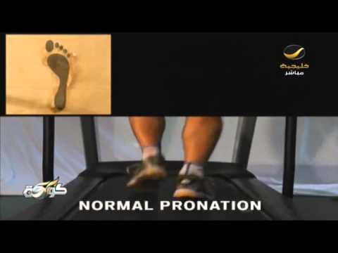 807fee8ac الحذاء الرياضي المناسب مع الاخصائي عثمان القصبي - YouTube