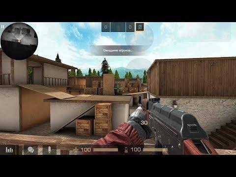 STANDOFF 2 NOVA ATUALIZAÇÃO  3 NOVAS ARMAS E DATA DE LANÇAMENTO DA ATT