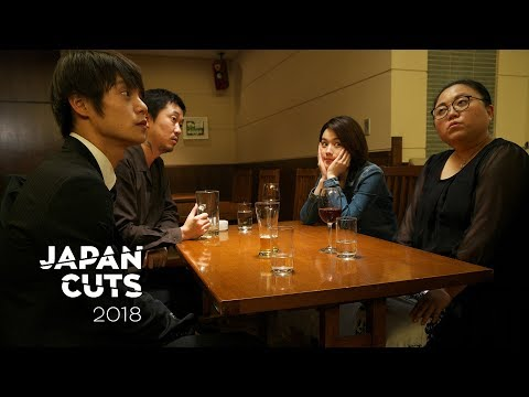 Thicker Than Water  JAPAN CUTS 2018
