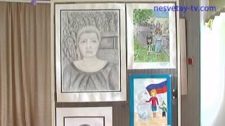 Конкурс рисунков 'Местная власть глазами детей'