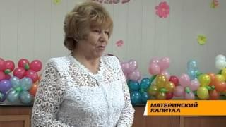 100 тысяч рублей за третьего ребёнка