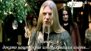 Nightwish - While Your Lips Are Still Red (Превод)