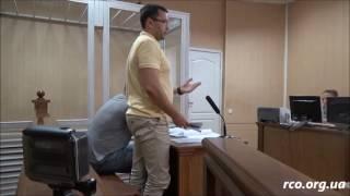 Сафронюк заплатит в бюджет страны 24000 грн залога
