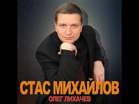 Таксист-депутат посвятил песню Стасу Михайлову и его поклонницам!)